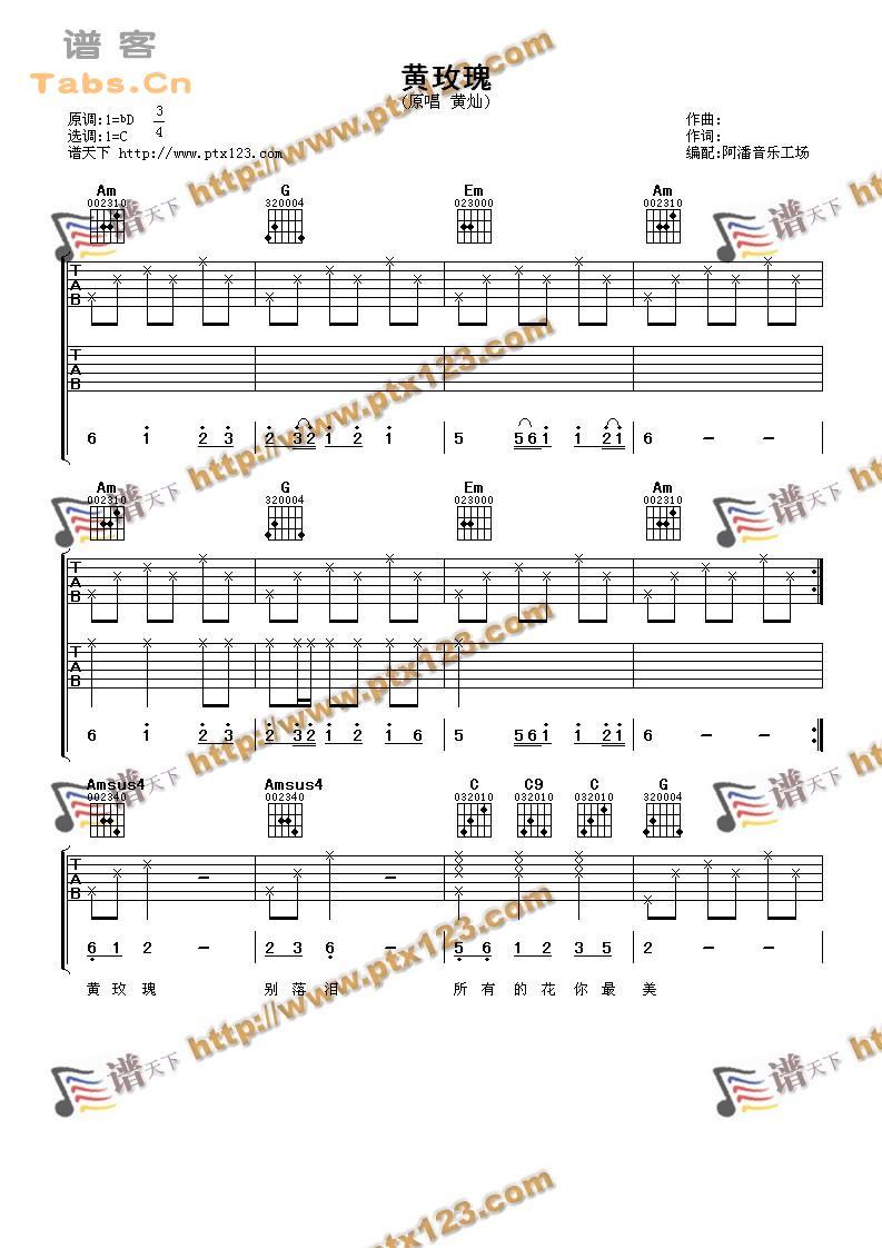 吉它乐谱怎么看
